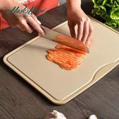 抗菌防霉菜板家用廚房刀板砧板水果黏板占板案板切菜板   LannaS