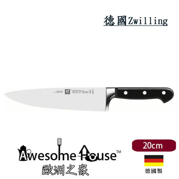 德國 Zwilling 雙人牌 Professional S 20cm 西式 主廚刀 刀 31021-201-0