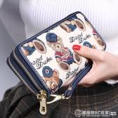 鄰家小妃錢包女長款女士錢包2019新款女日韓版拉鏈多功能手拿包女  圖拉斯3C百貨