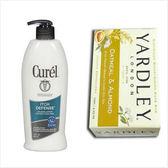 美國 Curel乳液-(舒緩乾膚)(13oz)*1+YARDLEY燕麥皂*12