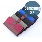 SAMSUNG 三星 S6 牛仔配色 皮套 側翻 支架 插卡 保護套 手機套 手機殼 保護殼