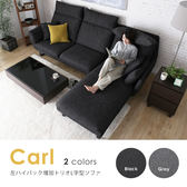 L型沙發 / Carl 卡爾高背左L型沙發-2色 / 黑色 / MODERN DECO