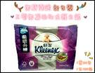 限宅配 舒潔頂級三層舒適抽取式衛生紙24包(1包100抽) 衛生紙/抽取式/濕紙巾/肌膚保養精華