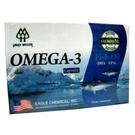 U-19 OMEGA-3 新鮭魚油軟膠囊...