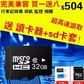 記憶卡128g高速sd卡128g手機通用內存卡128G儲存tf卡高速行車記錄儀讀卡器