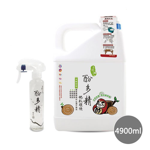【木酢達人】酚多精天然除臭抗菌液4900ml+150ml噴槍空瓶