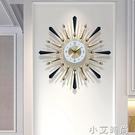 鐘表掛鐘客廳家用鐘飾時尚現代簡約時鐘個性大氣創意藝術輕奢掛表 NMS小艾新品