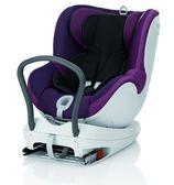 【愛吾兒】Britax Dualfix 雙面旗艦型 ISO 0-4 歲汽車安全座椅 紫色