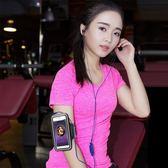 男女運動裝備健身跑步手機臂包 DA1145『黑色妹妹』