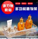 【家工廠】太空鋁多功能置物架 收納架烤箱...