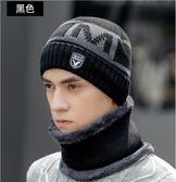 帽子  冬天 加厚 保暖 針織 毛線帽 棉帽 韓版 潮  防寒風  男士冬季