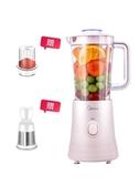 榨汁機榨汁機家用水果小型全自動果蔬多功能炸果汁料理機便攜榨汁杯 交換禮物