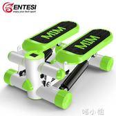 踏步機 家用機免安裝登山機多功能機腳踏機健身器材 igo