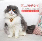 寵物項圈 貓鈴鐺項圈小幼貓日本和風可愛貓咪領結項鍊飾品寵物脖子配飾掛件