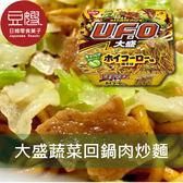 【豆嫂】日本泡麵 日清 UFO 大盛 蔬菜回鍋肉炒麵(130g)