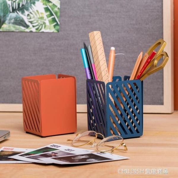 鐵藝多功能筆筒簡約學生辦公室桌面收納筒化妝品毛刷收納盒 童趣潮品
