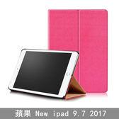蘋果 New ipad 9.7 2017 平板皮套 保護套 簡悅 卡斯特紋 9.7吋 保護套 卡斯特 三折支架 皮套 保護殼