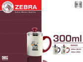 《Midohouse》ZEBRA『斑馬牌ST365004 新潮隔熱杯(紅色) 』300ml