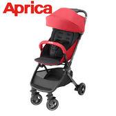 【愛吾兒】Aprica nano smart Plus 可折疊嬰兒車 紅色瑞德