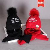 每週新品中大童帽子秋冬季3女童毛線帽7圍巾套裝4加絨5男童8歲12兒童6韓版