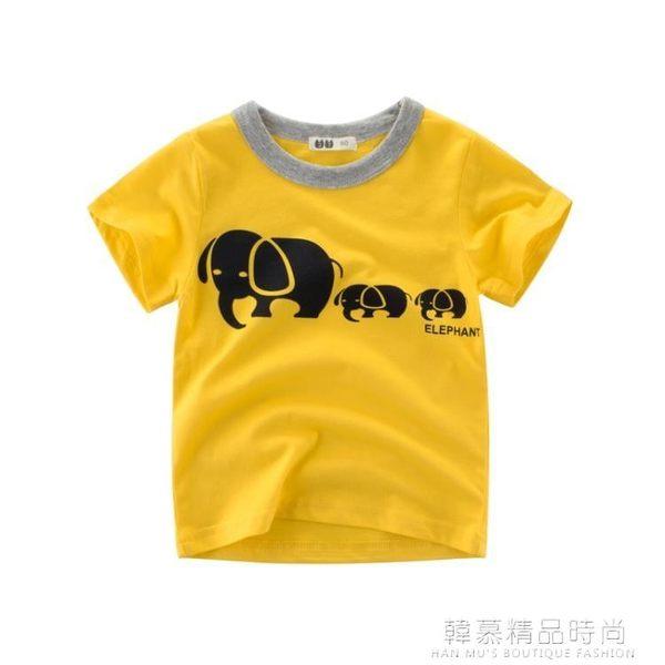 夏季童裝男童t恤寶寶短袖純棉汗衫 2018夏裝潮款中小童韓版體恤衫
