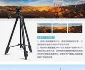 三腳架 佳能三腳架單反微單相機M3M5M6M100200D800DD700D750D1300D支架   數碼人生DF