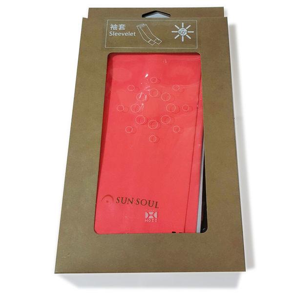 SUNSOUL/HOII/后益-新光感/防曬光能布 UPF50+ 袖套 /紅M號  PG美妝