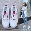 加絨小白鞋女新款秋冬季防滑保暖厚棉鞋韓版平底學生百搭板鞋