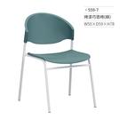 烤漆巧思椅/會議/辦公椅(綠/固定式/無扶手)559-7 W50×D59×H78