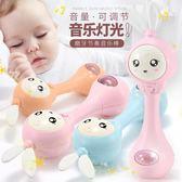 益智玩具 手搖鈴玩具嬰兒童0-1歲寶寶手抓可咬軟膠男孩女孩【韓衣潮人】