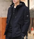 夾克外套男士外套春秋季新款韓版潮流休閒百搭青少工裝加絨衣服夾克 快速出貨