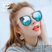 太陽鏡女潮大框韓國明星同款復古個性墨鏡女圓臉偏光太陽眼鏡