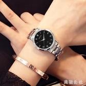 時尚腕錶女 韓版簡約夜光休閑大氣石英男錶 2019新款情侶手錶 CJ4805『美鞋公社』
