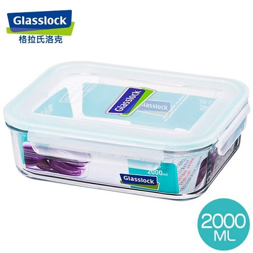 【Glasslock】強化玻璃微波保鮮盒 - 長方形2000ml    RP532