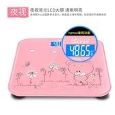 家用電子稱超精準人體重計