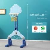 兒童籃球架 可升降室內男孩女孩玩具1-6周歲家用球類投籃架子【星時代生活館】jy