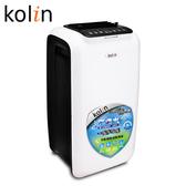 Kolin歌林KD251M02移動式冷暖空調_含配送到府(不含安裝)【愛買】