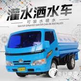 大號灑水車可灑水會噴水2罐車兒童玩具車清潔車小孩寶寶男孩3-6歲-奇幻樂園