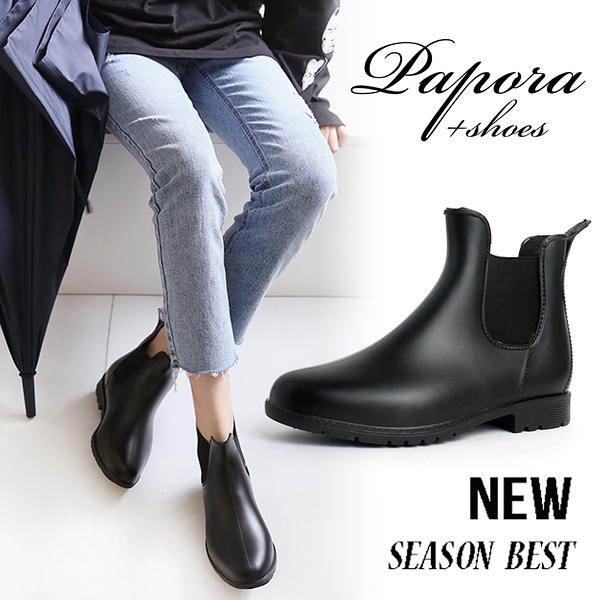 鬆緊切爾西短筒雨靴K902短靴PAPORA