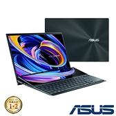 華碩 輕薄觸控雙螢幕筆電 i5處理器 MX450 14吋 UX482EG-0031A1135G7
