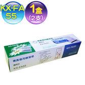 Panasonic 國際牌KX FA55 轉寫帶 KX FP80 81 85 86 151