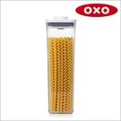 《不囉唆》OXO POP長方按壓保鮮盒3.5L【A431095】