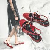 平底涼鞋小ck女鞋新款涼鞋女夏溫柔仙女包頭單鞋平底後空瑪麗珍奶奶鞋 時尚潮流