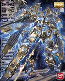 鋼彈模型 MG 1/100 獨角獸鋼彈3號機 鳳凰 電鍍版 機動戰士NT劇場版 UC外傳 TOYeGO 玩具e哥