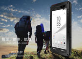 iPhone 7 8 Plus 金屬三防保護套 手機殼 保護殼 抗震 防塵 防摔 戶外運動 全包手機套 iPhone8 i7plus