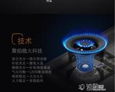 Fotile/方太 HT8BE煤氣灶雙灶家用燃氣灶臺式液化氣嵌入式爐具ATF 沸點奇跡