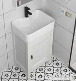 浴室櫃小戶型衛生間洗臉盆池落地式轉角迷你窄長型洗手盆櫃組合 NMS名購新品