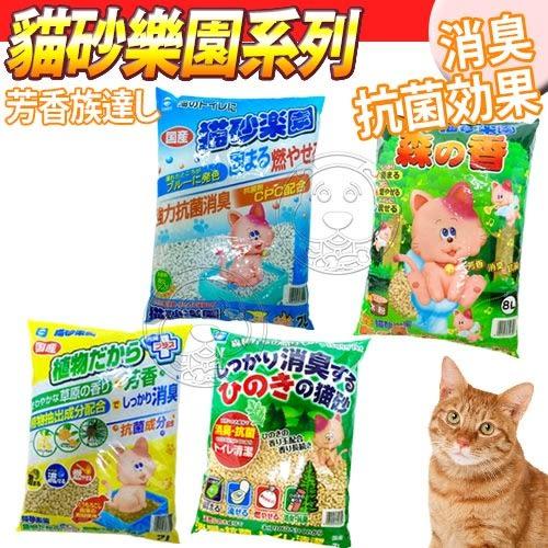 【zoo寵物商城】日本大塚》貓砂樂園超省環保無塵紙砂|松木砂|玉米砂|檜木豆腐砂-7L