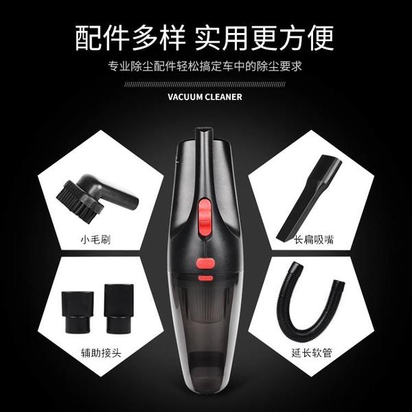 吸塵器 車載吸塵器車內車用汽車家用車用兩用12v大功率小型迷你充電推薦