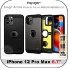 《飛翔無線3C》Spigen Tough Armor iPhone 12 Pro Max 軍規防摔手機保護殼 6.7吋